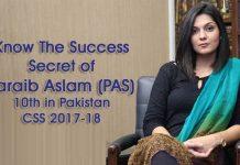 Know the Success Secret of Laraib Aslam (PAS), 10th in Pakistan, CSS 2017-18
