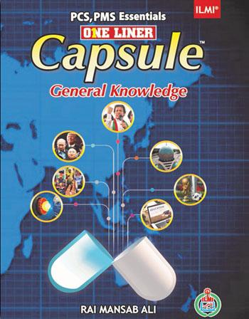 Ilmi General Knowledge Capsule