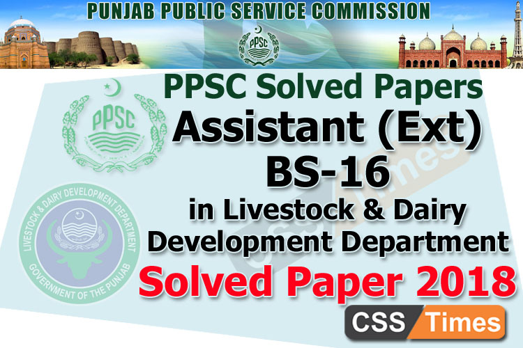 PPSC Solved Past Paper of Assistant in Livestock Department