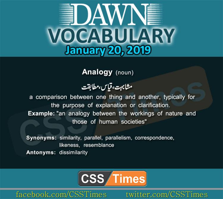 Frivolous meaning in urdu