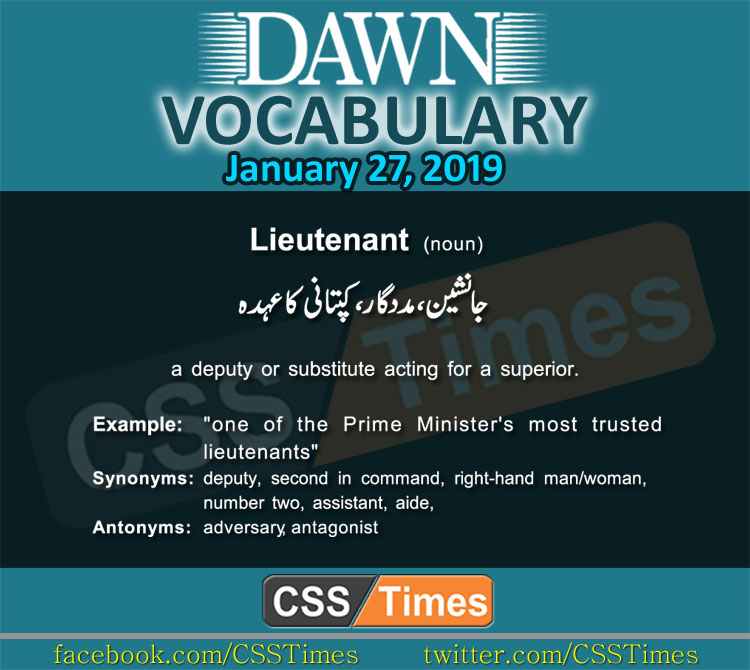 Daily Dawn Vocabulary with Urdu Meaning 27 January 2019