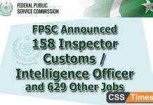 FPSC Inspector Customs Intelligence Officer Jobs