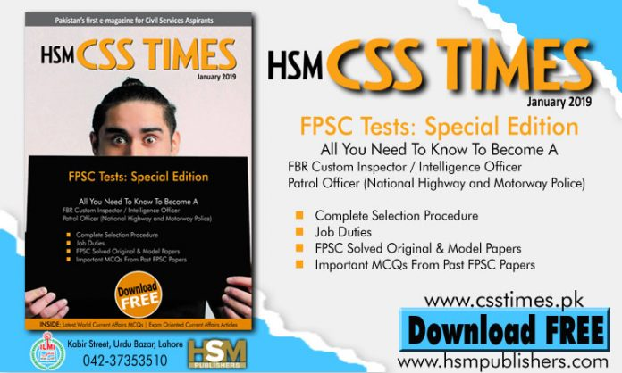HSM CSS Times Magazine January 2019 Download in PDF