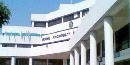 NAB deputy prosecutor general resigns