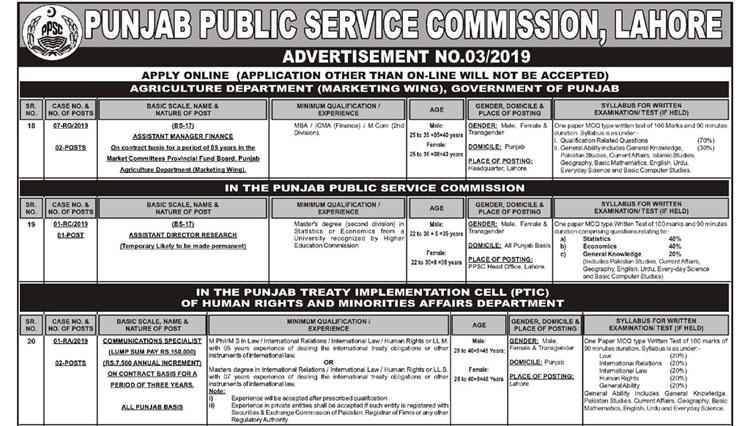 Punjab Public Service Commission Announced New Job Vacancies | 2019