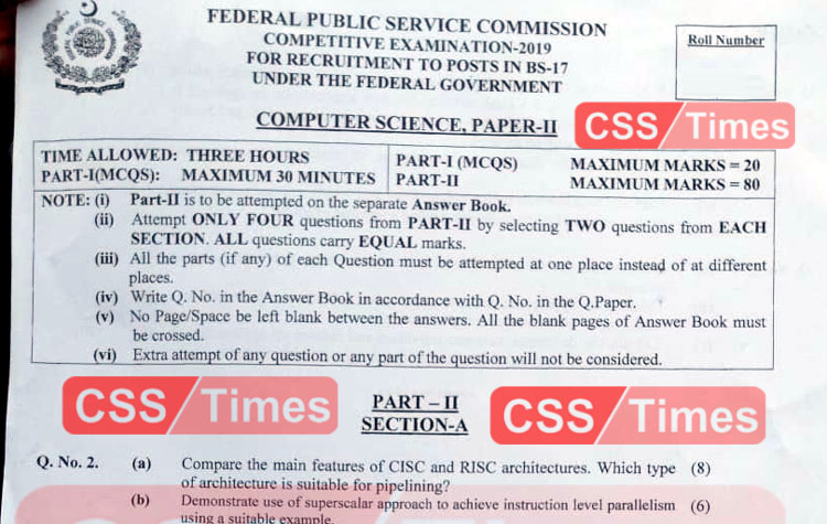 CSS Computer Science, Paper-II 2019 | FPSC CSS Past Papers