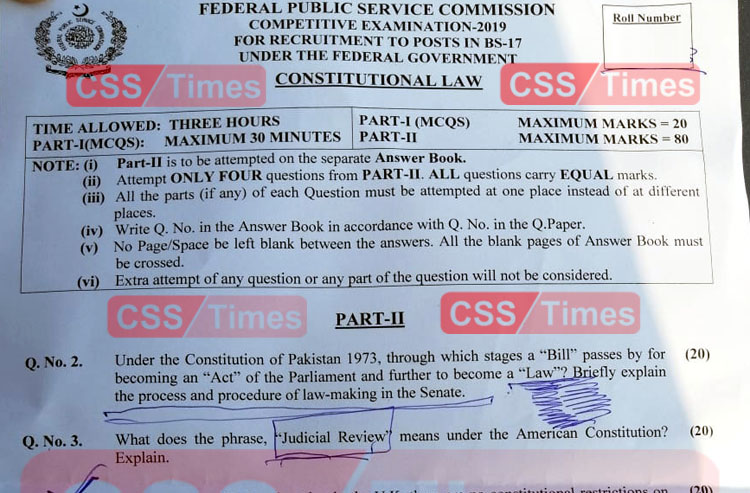 Constitutional Law CSS Paper 2019 | FPSC CSS Past Papers 2019