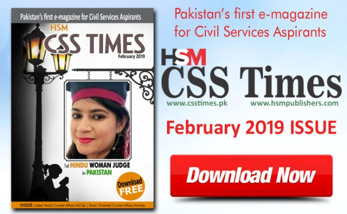 Download HSM CSS Times Magazine PDF Free