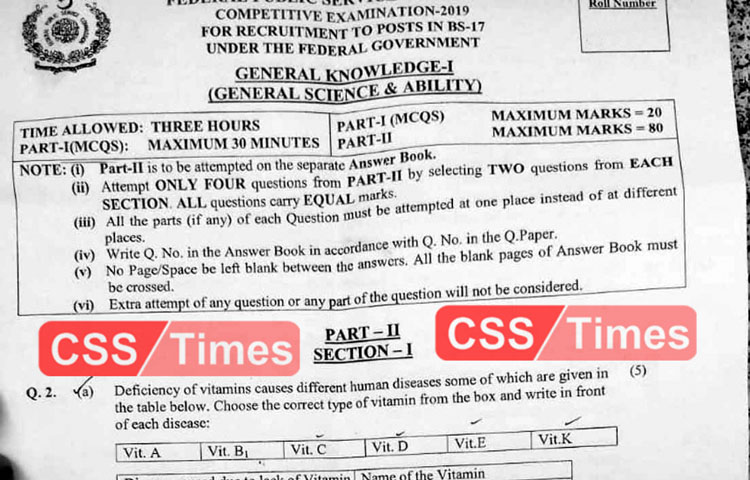 General Science & Ability CSS Paper 2019 | FPSC CSS Past