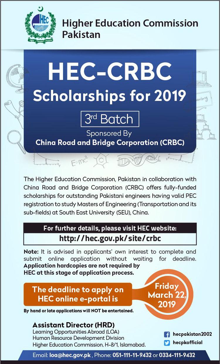 HEC-CRBC Scholarships for 2019 (23rd Batch)