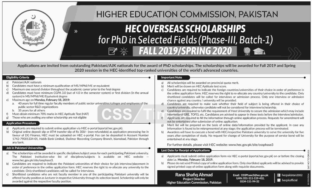 HEC Overseas Scholarships in Different Fields (Phase-III, Batch-1) 2019-20