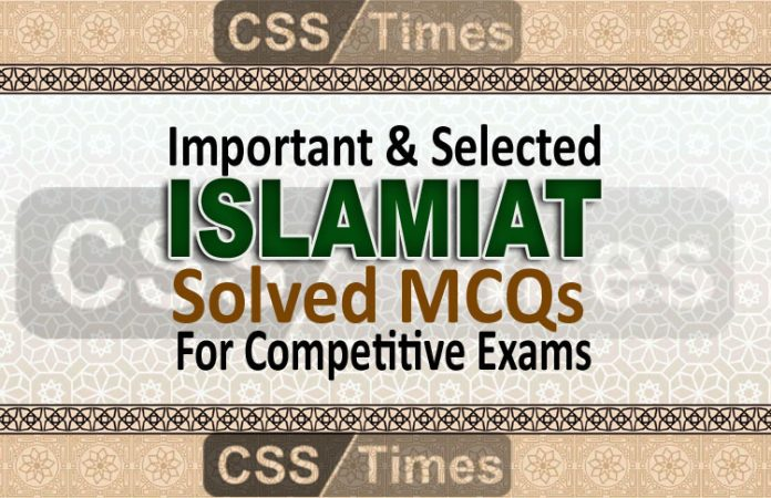 ISLAMIAT Important & Selected Solved MCQs For Competitive Exams (Set-I)