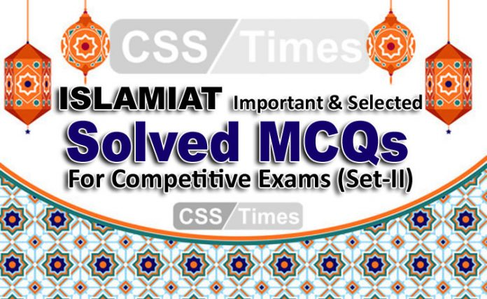 ISLAMIAT Important & Selected Solved MCQs For Competitive Exams (Set-III)