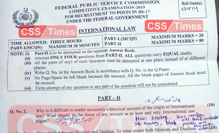 CSS International Law, International Law CSS Paper 2019, FPSC CSS Past Papers 2019