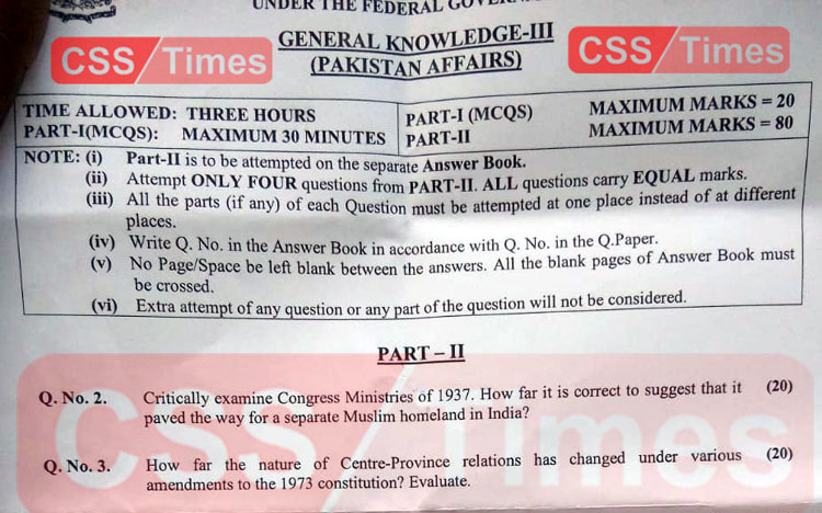Pakistan Affairs - CSS Paper 2019 | FPSC CSS Past Papers 2019 | PDF