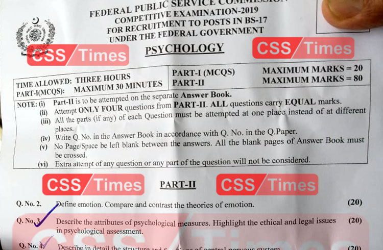 Psychology CSS Paper 2019 | FPSC CSS Past Papers 2019