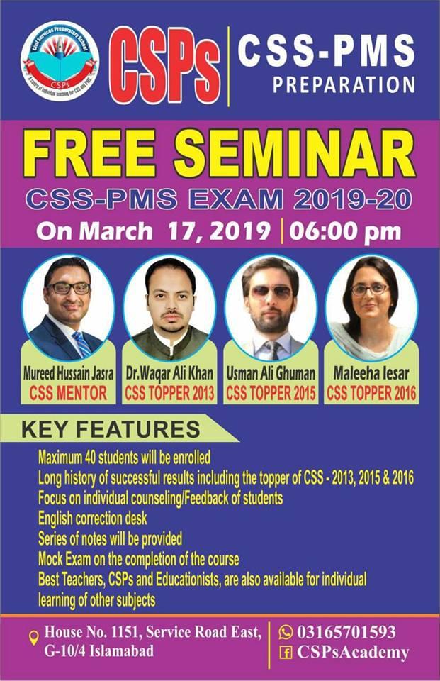 Free CSS & PMS Seminar in Islamabad/Rawalpindi
