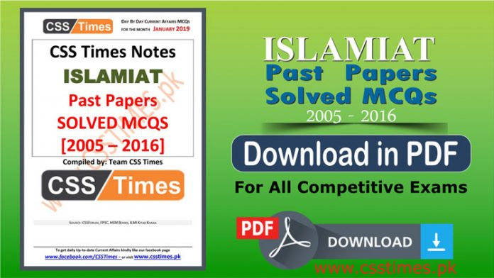 CSS Islamiat Past Papers MCQs (2005-2016)
