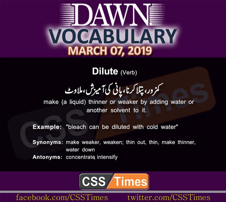 Intensified meaning in urdu