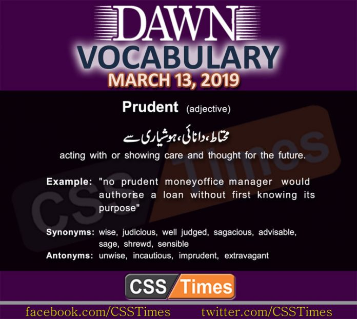 Daily Dawn Vocabulary with Urdu Meaning 13 March 2019 English Grammar