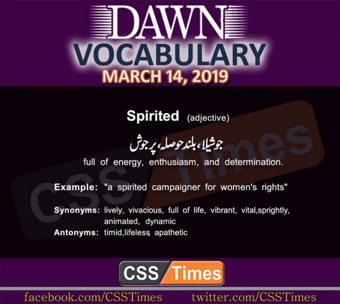 Daily Dawn Vocabulary with Urdu Meaning 14 March 2019 | English Grammar