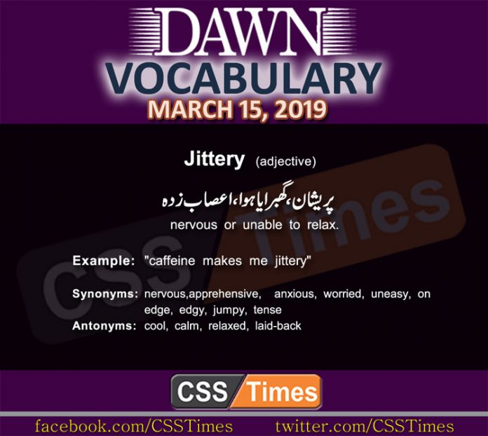 Daily Dawn Vocabulary with Urdu Meaning 15 March 2019