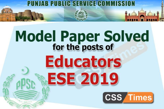 ESE Educators Model Papers