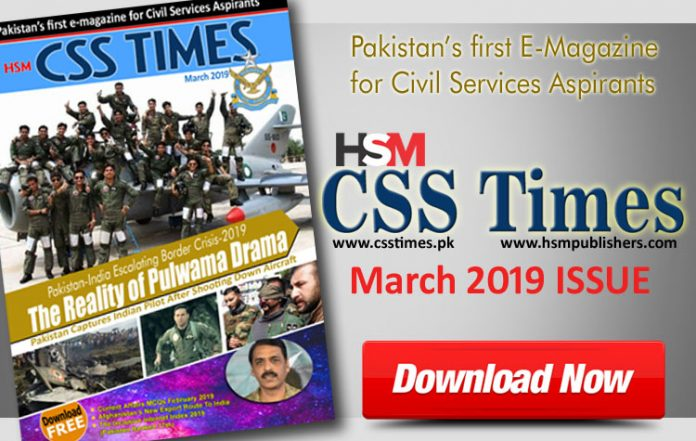 HSM CSS Times (March 2019) E-Magazine | Download in PDF Free
