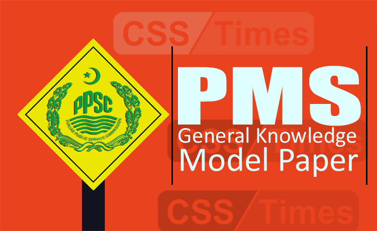 PMS Model Paper General Knowledge