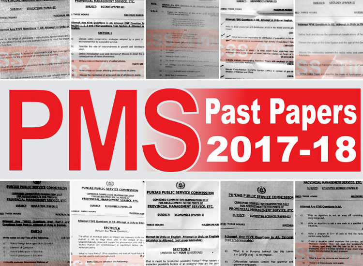PMS Past Papers 2017 Original