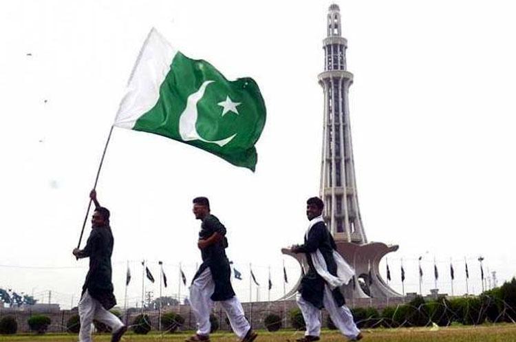 Pakistan Day CSS Times