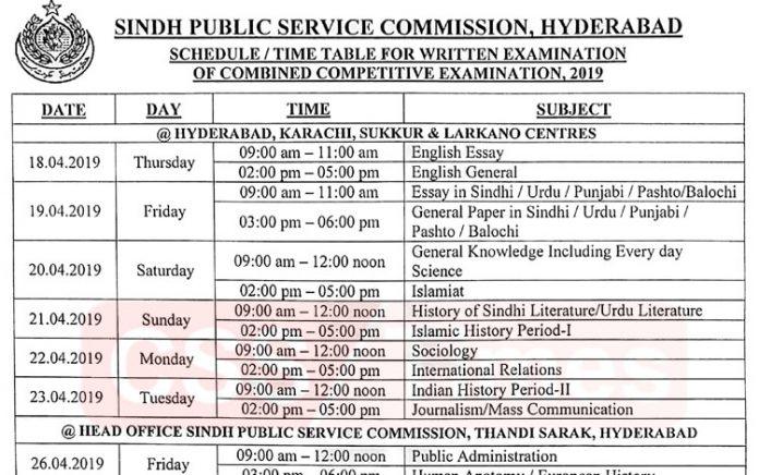Sindh PMS 2019 Datesheet copy