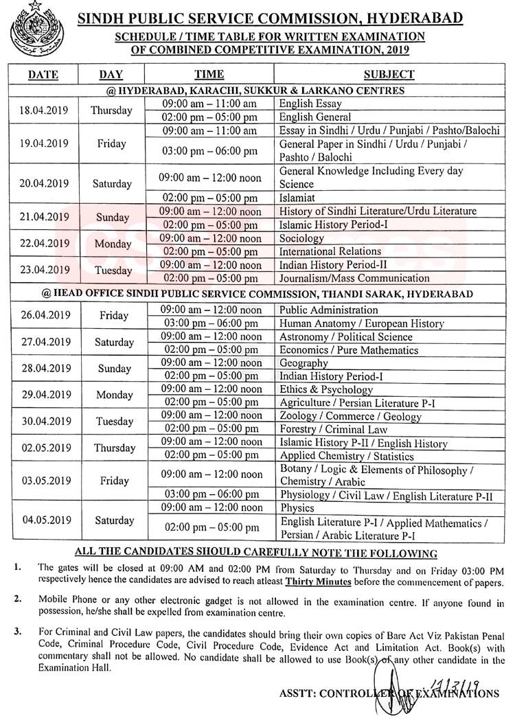 Sindh PMS 2019 Datesheet