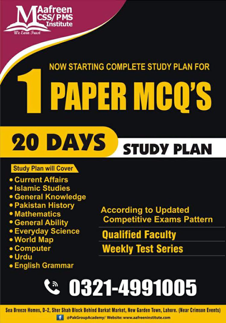 Best CSS Academy in Lahore - One paper MCQs Preparations | CSS Times