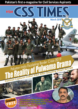 HSM CSS Times Magazine March 2019 | Download E-Magazine PDF