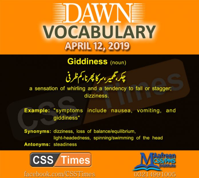 Daily Dawn Vocabulary with Urdu Meaning 12 April 2019 English Grammar