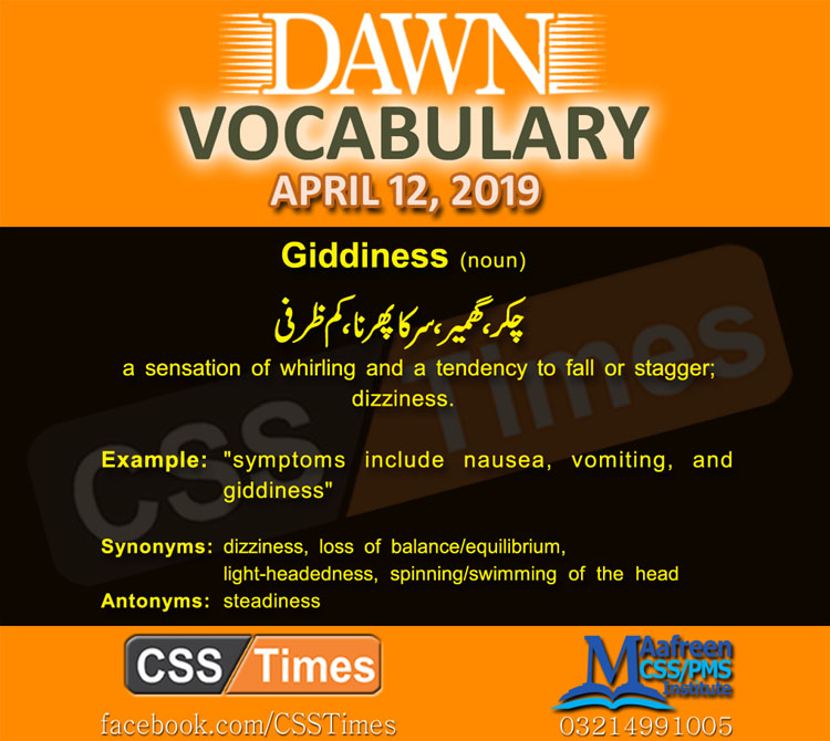 Daily Dawn Vocabulary with Urdu Meaning 12 April | English