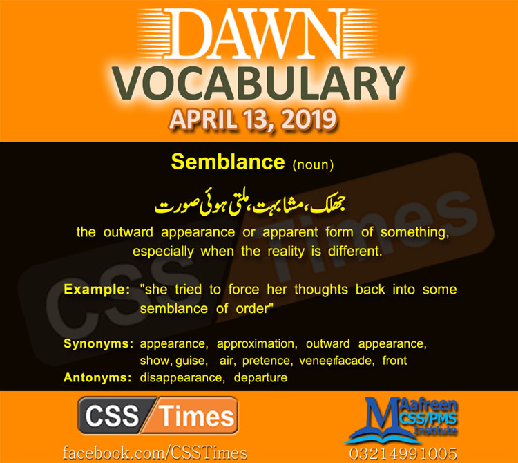 Daily Dawn Vocabulary with Urdu Meaning 13 April 2019 | English Grammar