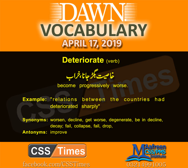 CSS English Grammar, daily vocabulary from dawn, Dawn Vocabulary for CSS, English language and vocabulary, Vocabulary for CSS