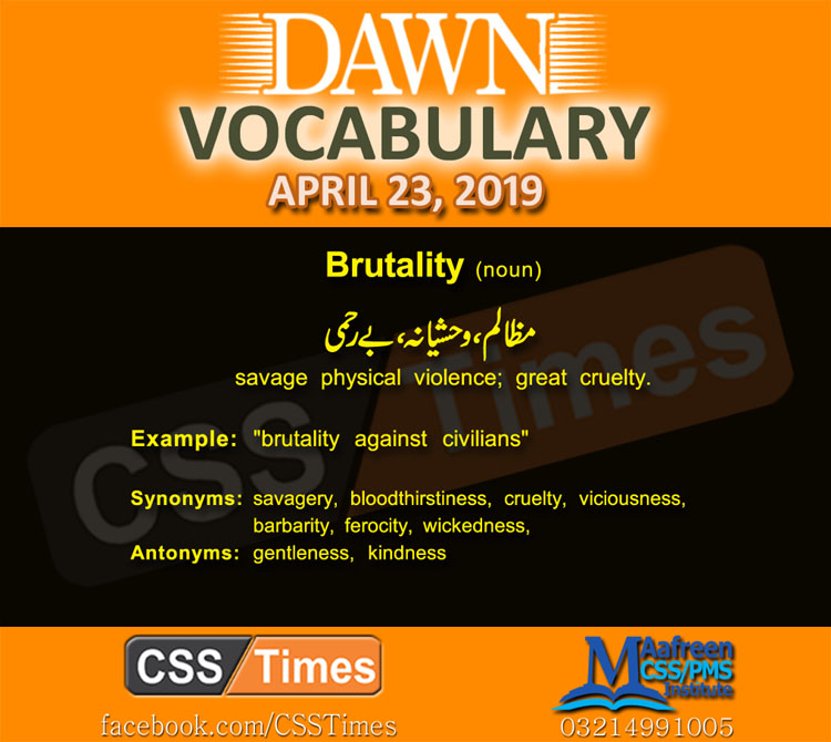 Daily Dawn Vocabulary with Urdu Meaning 23 April 2019 | English Grammar