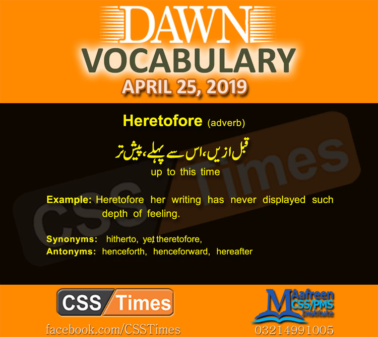 Daily Dawn Vocabulary with Urdu Meaning 25 April 2019 English Grammar