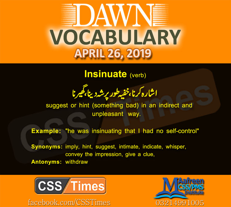 Daily Dawn Vocabulary with Urdu Meaning 26 April 2019