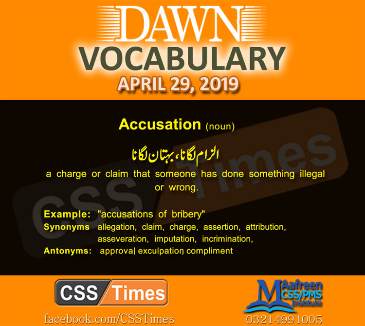 Daily Dawn Vocabulary with Urdu Meaning 29 April 2019 English Grammar