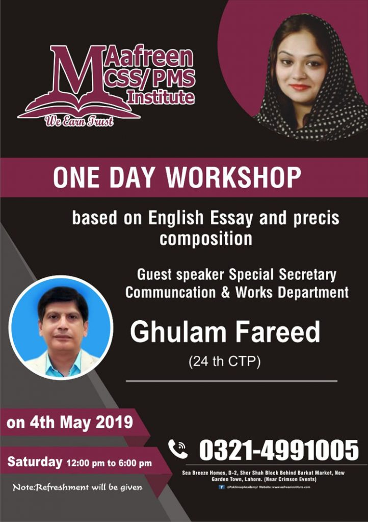 One Day Free Workshop for English Essay and Precis Composition