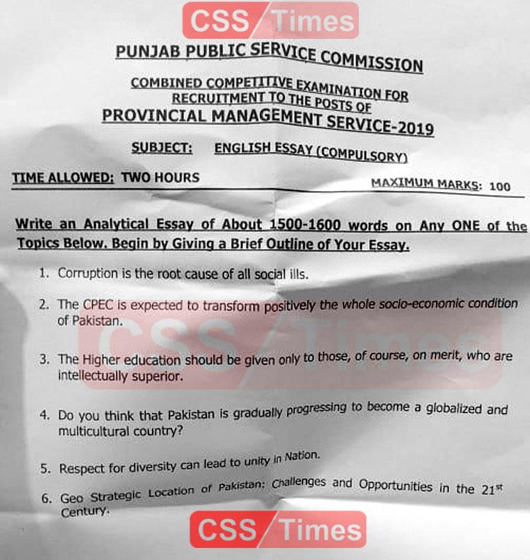 PMS Ppaer English Essay 2019