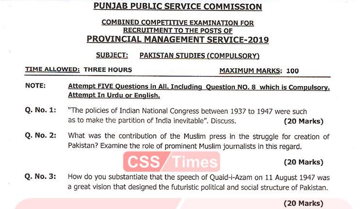 PMS Paper Pakistan Studies