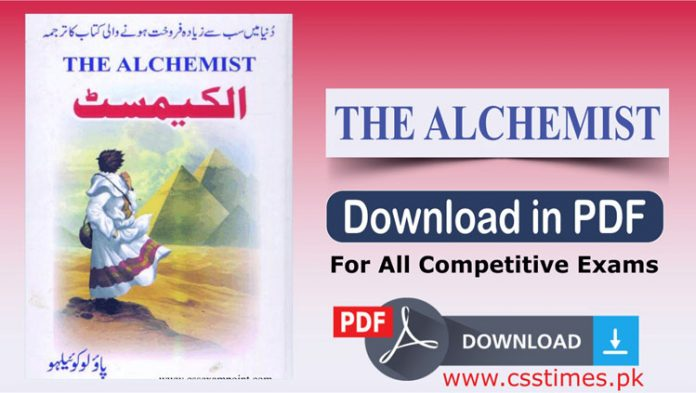 The Alchemist, The Alchemist Urdu PDF, The Alchemist PDF, The Alchemist Download Free PDF