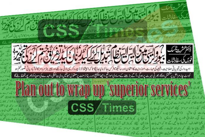 wrap up superior services - CSS Cader Non Cader