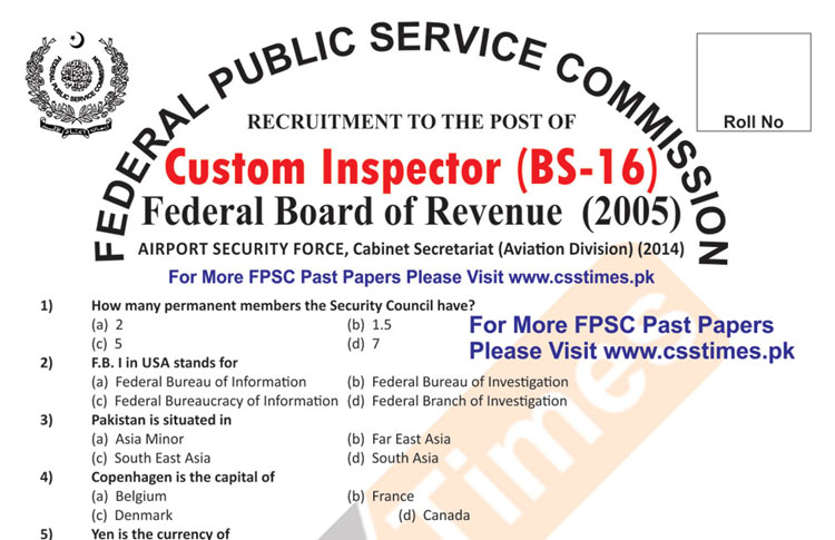 Custom Inspector BPS-16 (2005)