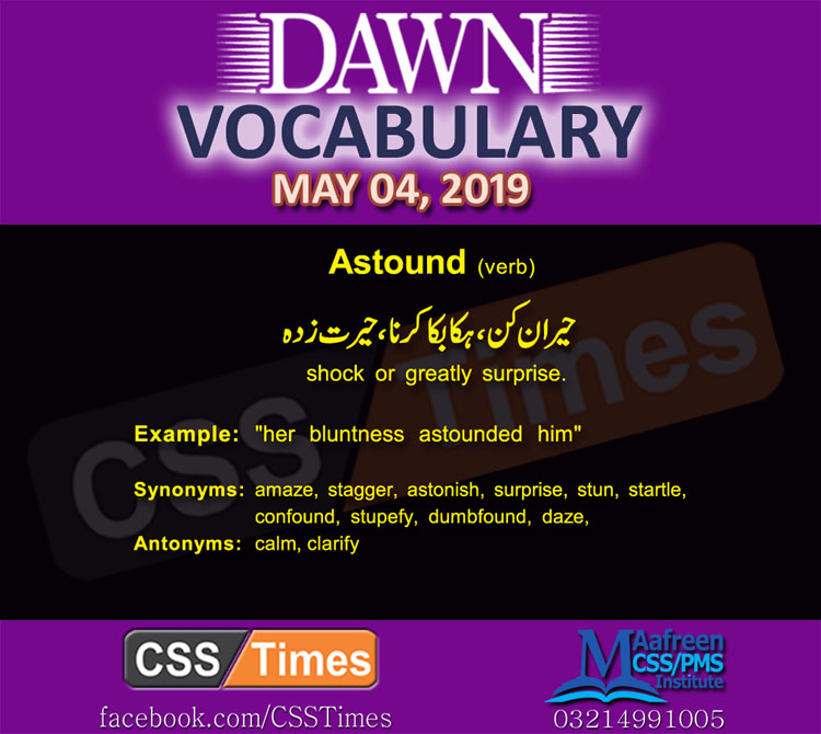 Daily Dawn Vocabulary with Urdu Meaning 4 May 2019 | English